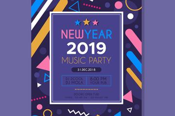 创意2019年新年音乐派对传单矢量