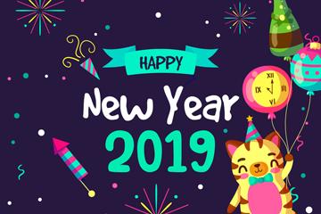 2019年可爱新年猫咪开户送体验彩金的网站