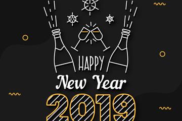 2019年简洁线条香槟酒艺术字矢量素材