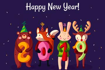 2019年可爱动物艺术字矢量素材