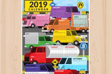 2019年创意车辆年历矢量素材