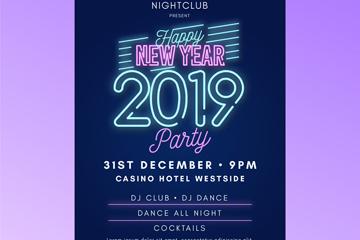 创意霓虹灯新年派对海报矢量图