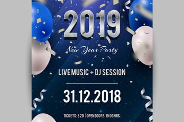 2019年创意气球新年派对海报矢量图