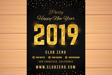 2019年金色新年派对传单矢量图