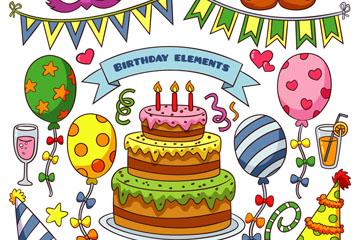 18款彩色生日派对元素矢量图