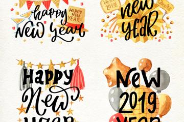 4款彩色新年快乐艺术字矢量素材