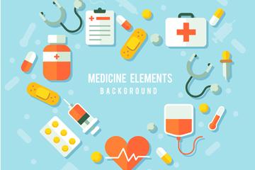 扁平化医疗元素组合爱心矢量图
