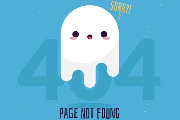 可爱404错误页面幽灵矢量素材