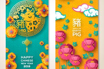 2款彩色猪年剪纸祝福banner矢量图