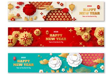 3款精美纸质花卉中国春节banner矢量图