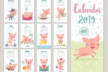 2019年卡通小猪月历矢量素材