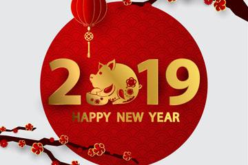 2019年红色梅花花枝贺卡开户送体验彩金的网站