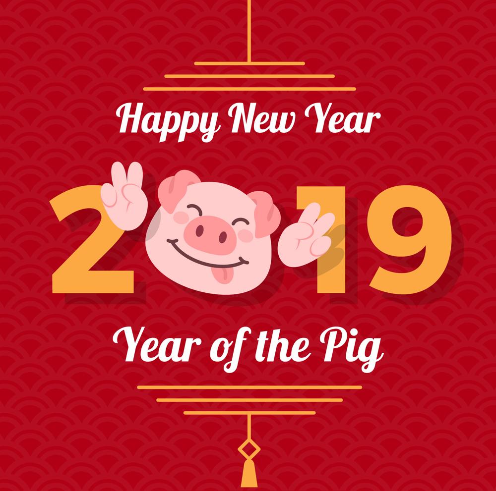 ai格式,含jpg预览图,关键字:2019年,可爱,猪,头像,猪年,贺卡,新年快乐