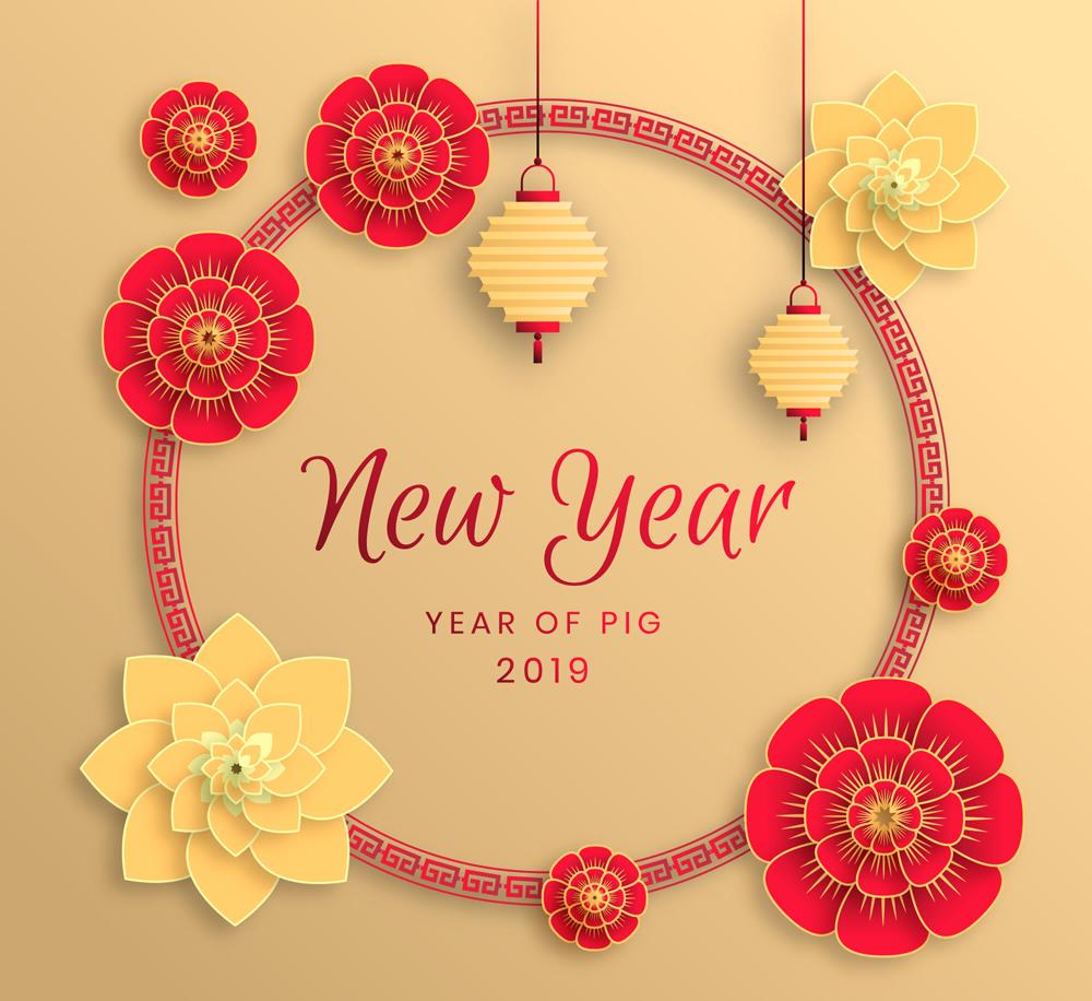 ai格式,含jpg预览图,关键字:2019年,猪年快乐,彩色,纸质,花卉,灯笼