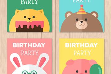 4款可爱动物生日派对卡片矢量图