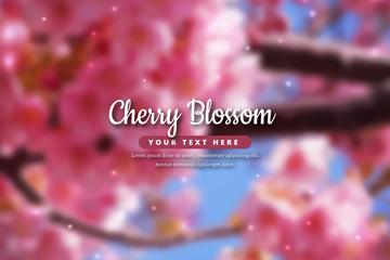 模糊粉色盛开樱花树矢量素材
