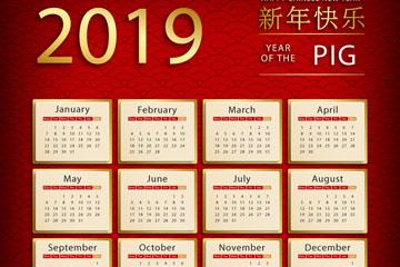2019年红色猪年年历设计矢量素材