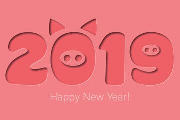 2019年粉色猪艺术字矢量素材