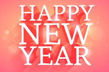 立体白色新年快乐艺术字矢量图