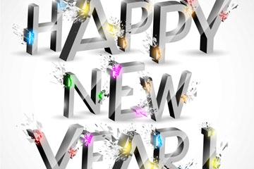 银色立体新年快乐艺术字矢量图
