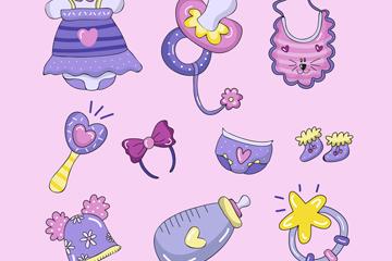 10款手绘紫色婴儿用品矢量图