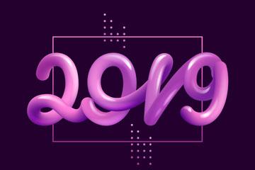 2019年紫色气球艺术字矢量素材