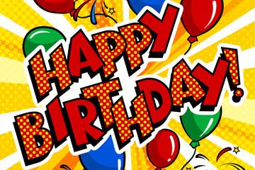 彩色气球生日快乐艺术字矢量图