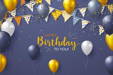 精美气球和三角拉旗生日贺卡矢量图