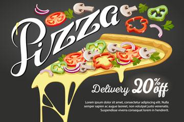 美味披萨促销海报矢量素材