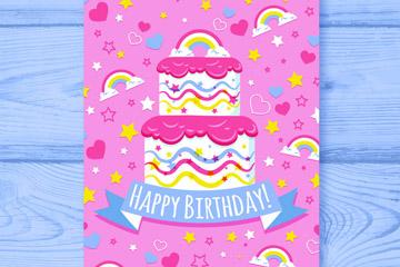 粉色彩虹生日蛋糕祝福卡开户送体验彩金的网站
