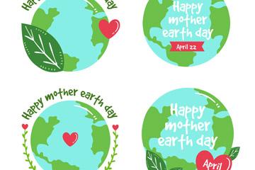 4款�G色世界地球日地球和�坌氖�