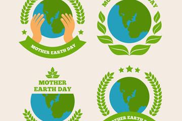 4款��意世界地球日地球�撕�矢量