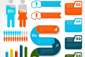 6组彩色信息图元素设计矢量素材