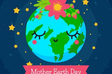 创意世界地球日戴花的地球矢量素材
