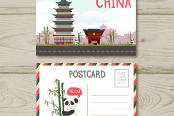 创意中国旅游明信片正反面矢量图