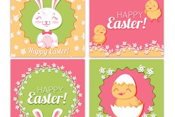 4款可��突罟�微笑兔子和小�u卡