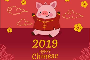 2019年可爱唐装小猪矢量素材