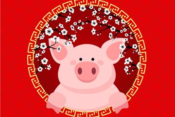 2019年可爱猪和梅花矢量素材