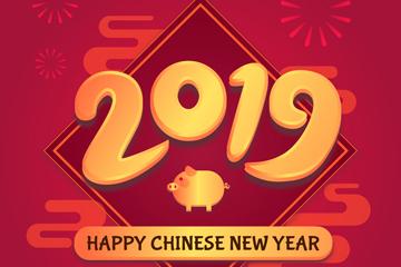 2019年金色猪年贺卡设计矢量素材