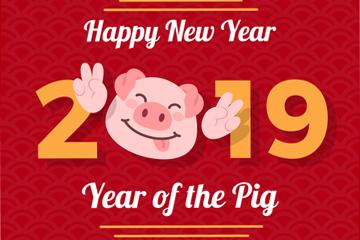 2019年可爱猪年贺卡矢量素材