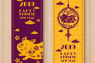 2款2019年剪纸猪banner矢量素材