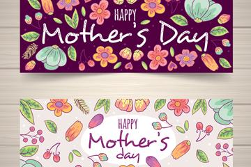 2款彩绘花卉母亲节banner矢量图