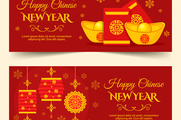2款创意春节元宝和灯笼banner矢量图