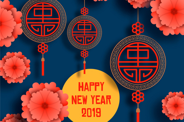 2019年精致春节灯笼和挂饰贺卡矢量图