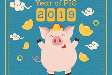 2019年卡通猪和元宝矢量素材
