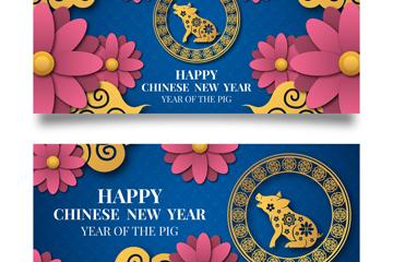 2款蓝色猪年banner矢量素材
