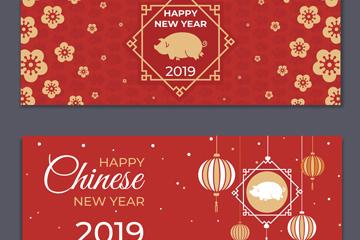 2款红色猪年花卉和灯笼banner矢量素材