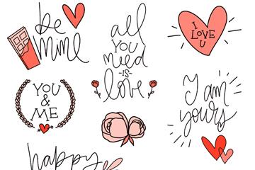 6款手绘情人节艺术字矢量素材
