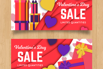 2款彩色情人节爱心和礼盒促销banner矢量图