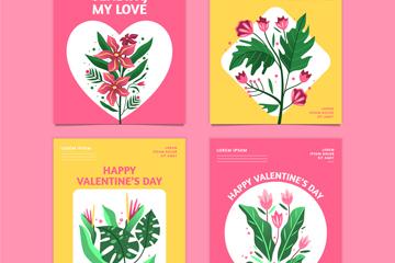4款创意情人节花卉卡片矢量素材